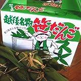 謙信笹団子(笹だんご)10個入