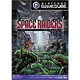 スペースレイダース (GameCube)