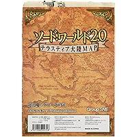 ソード?ワールド2.0 テラスティア大陸MAP