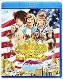 矢島美容室 THE MOVIE ~夢をつかまネバダ~【Blu-r...[Blu-ray/ブルーレイ]
