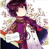 ヘタリア キャラクターCD II Vol.2 日本
