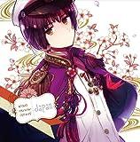 ヘタリア キャラクターCD �U Vol.2 日本(高橋広樹)(あなたに今日も微笑みを)