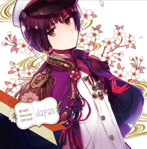 ヘタリア キャラクターCD II Vol.2 日本の詳細を見る