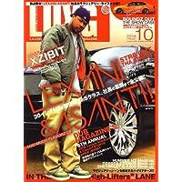 LUXG (ラグジュアリー エクストリーム グランド) 2006年 10月号 [雑誌]