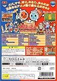 「太鼓の達人 わくわくアニメ祭り」の関連画像