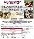 戦略大作戦(Blu-ray Disc)