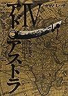 アド・アストラ -スキピオとハンニバル- 第4巻