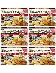 【まとめ買い】リセットボディ 黒糖きなこビスケット 22g 4袋×6個