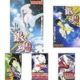 銀魂 ぎんたま コミック 1-72巻 セット