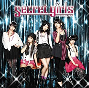 Secret girls (初回限定盤) (DVD付)