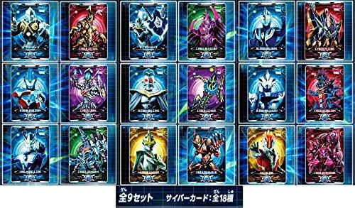 Carddass カードダス ウルトラマンX サイバーカード カードダスコレクション vol.2 全18種セット(コンプリート)