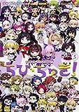 TYPE‐MOON学園 ちびちゅき!(5) (角川コミックス・エース)