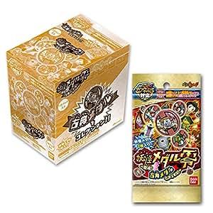 妖怪ウォッチ 妖怪メダル零章~登場!古典メダルでアリマス!~ (BOX)