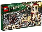 レゴ (LEGO)  ホビット 五軍の合戦 79017
