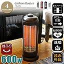 カーボンヒーター シャトル 暖房器具 CBT-1633 カラー(ホワイト ベージュ レッド ブラウン) ブラウン