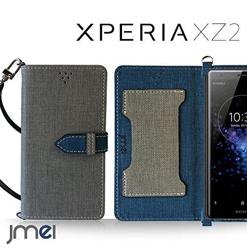 Xperia XZ2 ケース SO-03K SOV37 手帳型 エクスペリア xz2 カバー ブランド 閉じたまま通話ケース VESTA グレー sony ソニー simフリー スマホ カバー 携帯ケース 手帳 スマホケース 全機種対応 ショルダー スマートフォン