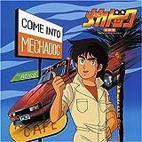 ANIMEX 1200シリーズ(164)よろしくメカドック 音楽集 [Limited Edition, Soundtrack] / 高橋洋一バンド with コロムビア・オーケストラ (演奏) (CD - 2007)