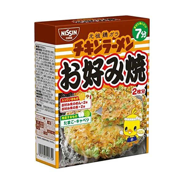 日清 チキンラーメンお好み焼 100gの商品画像