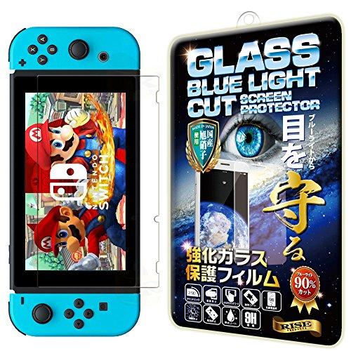 【RISE】【ブルーライトカットガラス】Nintendo Switch 強化ガラス保護フィルム 国産旭ガラス採用 ブルーラ...