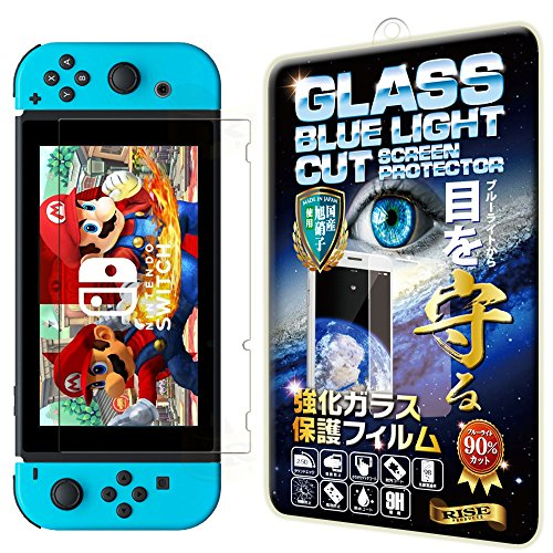 【RISE】【ブルーライトカットガラス】Nintendo S...