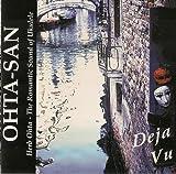 Deja Vu (Herb Ohta-The Romantic Sound of Ukulele)