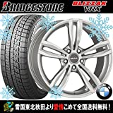 【17インチ】BMW 5シリーズ(F10/F11)用 スタッドレス 225/55R17 ブリヂストン ブリザック VRX MAK ルフト(Si) タイヤホイール4本セット 輸入車