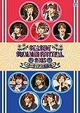 SEASIDE SUMMER FESTIVAL 2016 ~シーサイド大運動会~ DVD