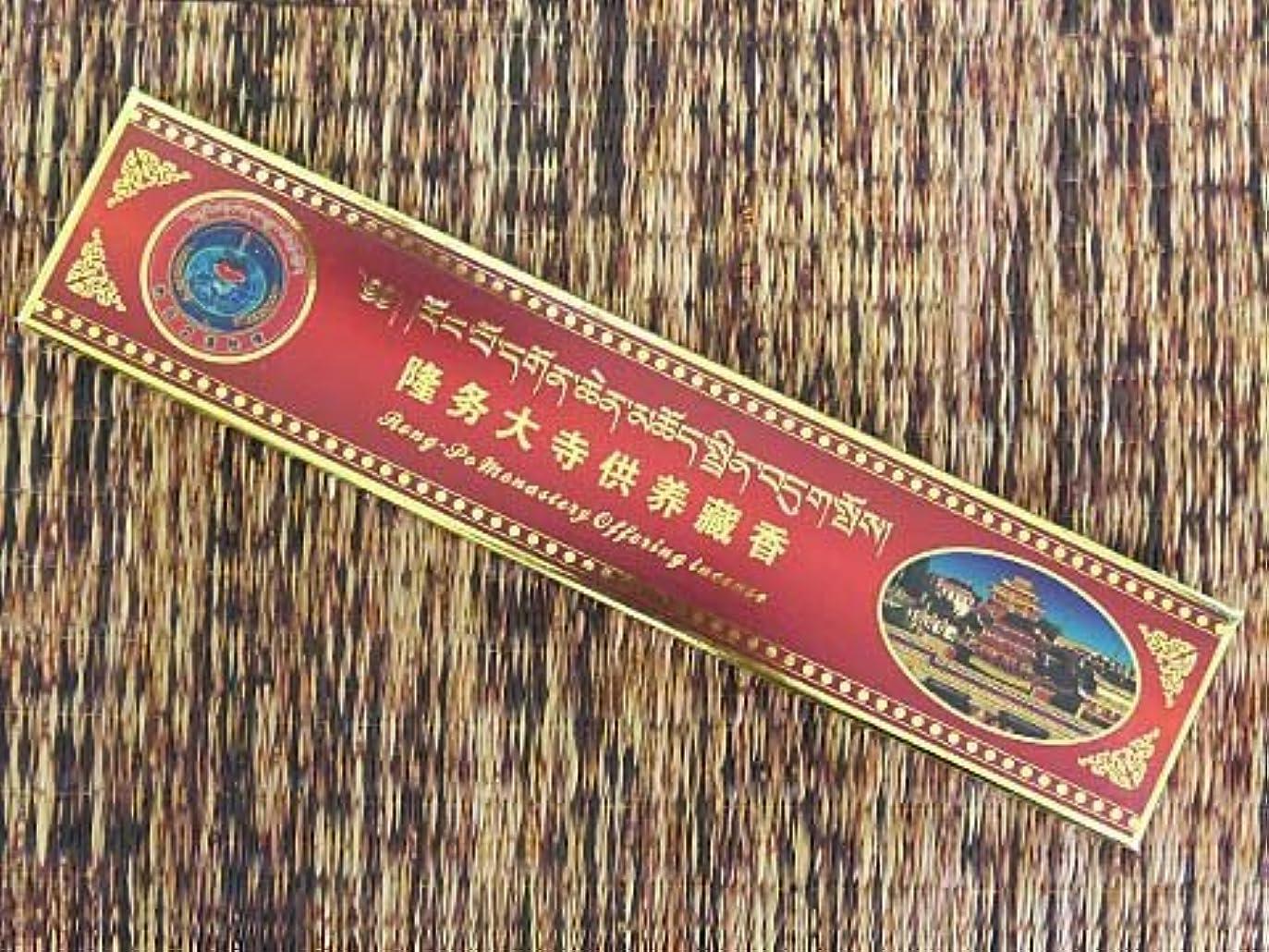 つまずくトークディーラー隆務寺 中国青海省チベット自治州隆務寺のお香【隆務大寺供養蔵香】