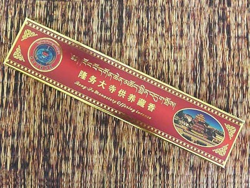 適度なコンテスト崩壊隆務寺 中国青海省チベット自治州隆務寺のお香【隆務大寺供養蔵香】
