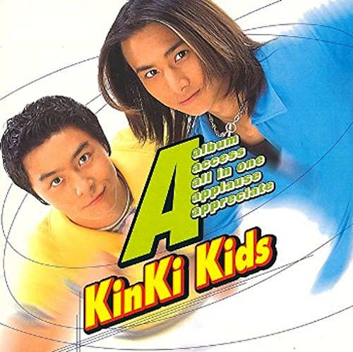 Kissからはじまるミステリー(KinKi Kids)は○○が歌うつもりだった!?歌詞情報を公開♪の画像