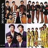 グループ・サウンズ 12CD-1199B