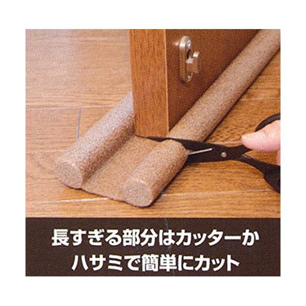 すきま風ストッパー ドア用 ベージュ すき間風...の紹介画像5