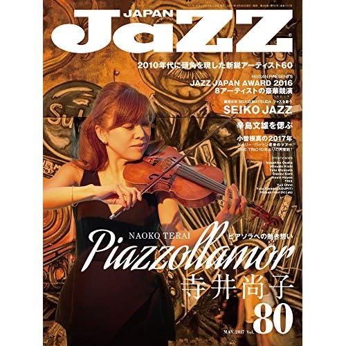 JAZZ JAPAN(ジャズジャパン) Vol.80