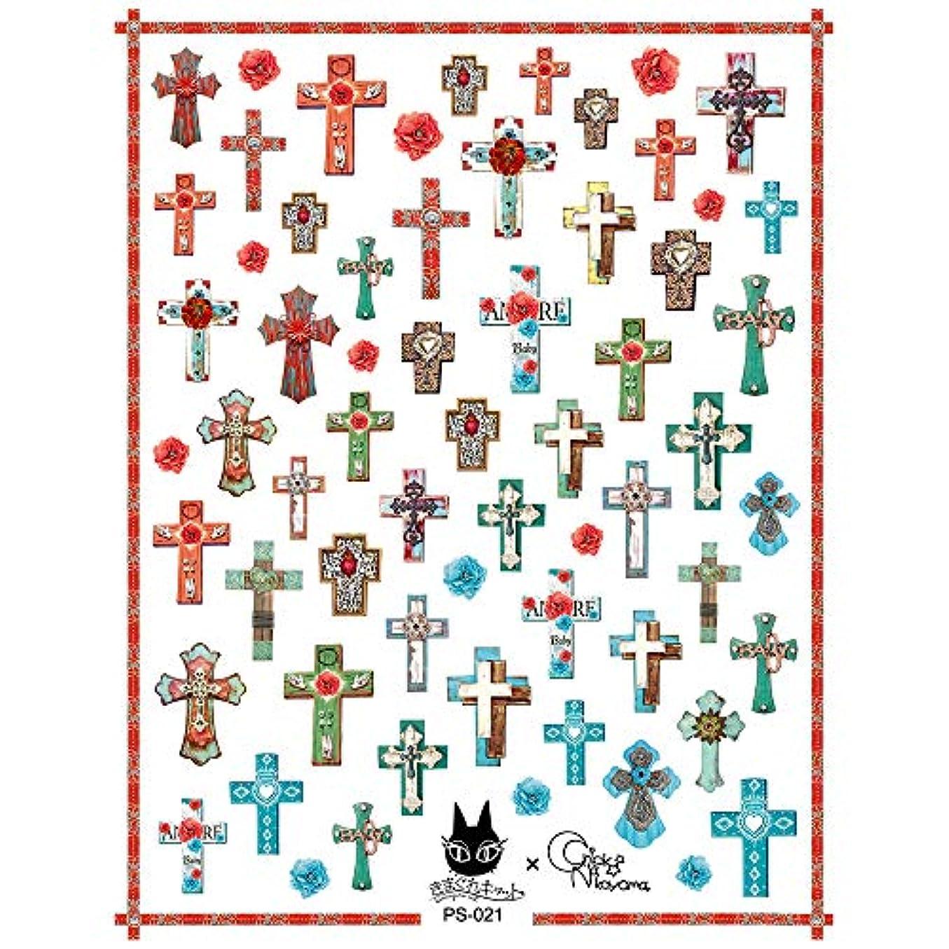 豪華な法廷寄付Bettygel きまぐれステッカー Mexican Cross