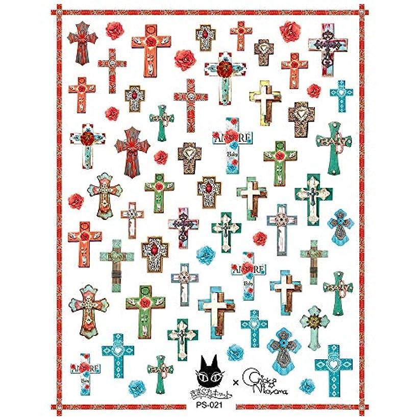 寄稿者来て国Bettygel きまぐれステッカー Mexican Cross