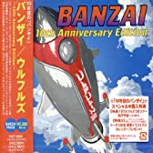 バンザイ~10th Anniversary edition~ (通常盤)