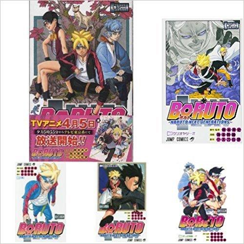 BORUTO-ボルト- -NARUTO NEXT GENERATIONS- コミック 1-5巻セット