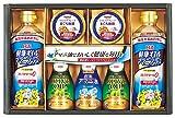 日清アマニ油&オリーブオイルバラエティギフト
