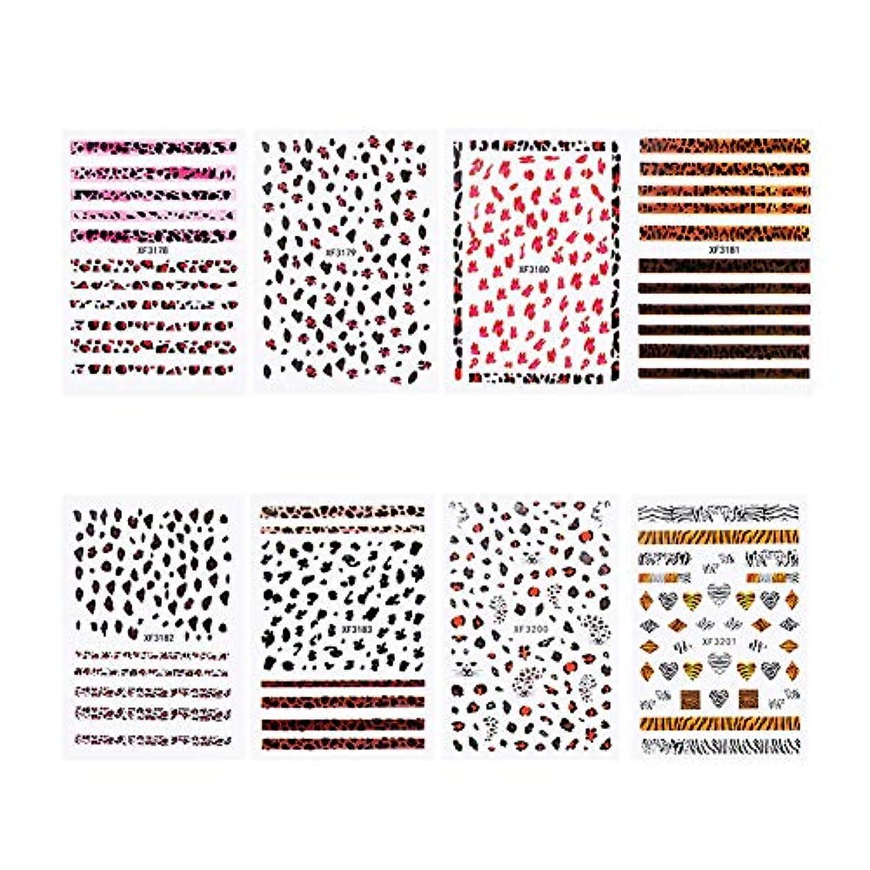 ライム新聞テクスチャーLeopardのネイルステッカーネイルステッカー8人の女性や少女ネイルネイルDIY装飾アクセサリーステッカー