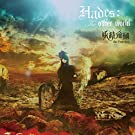 Hades:The other world(DVD付)
