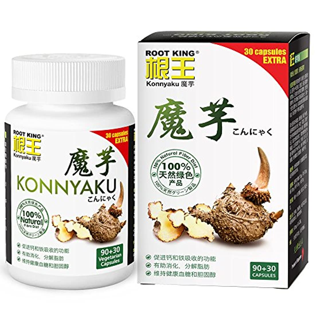 脳狼必須ROOT KING Konnyaku (120 Vegecaps) - control appetitide, feel fuller, contains Konjac glucomannan