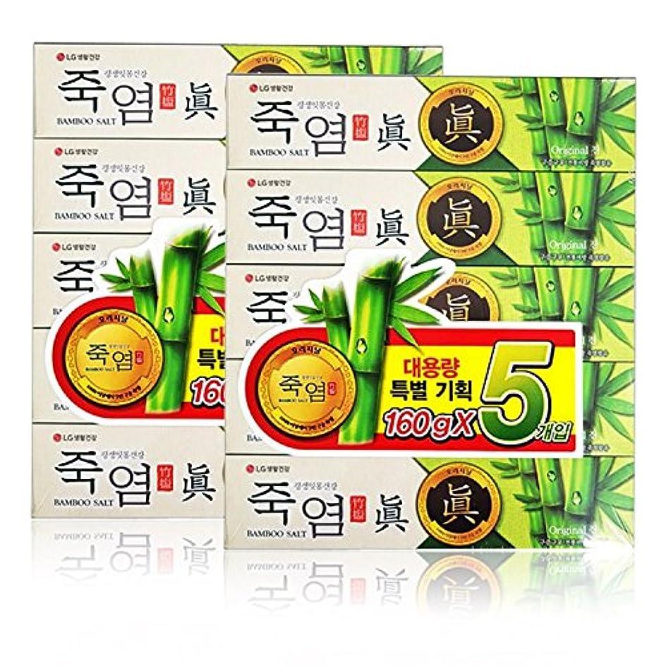 匿名誓約放出[LG電子の生活と健康] LG 竹塩オリジナル歯磨き粉160g*10つの(海外直送品)