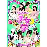 美女学 Vol.6