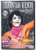 ゴールデンボンバー LIVE DVD 「Oh!金爆ピック〜愛の聖火リレー〜 横浜アリーナ 2012.6.17」feat.樽美酒研二 (初回限定盤)