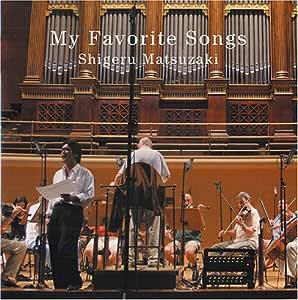 MY FAVORITE SONGS(DVD付)