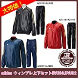 【アディダス】 Basic ウィンドブレーカーVネックジャケット&パンツ 上下セット (BVU33 BVU32)M AZ4110 ブラック×AZ4113 ブラック