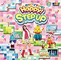 ハッピークラッピー ハッピー!ソング HAPPY! Step Up