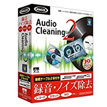 Audio Cleaning Lab 2 接続ケーブル2本付き