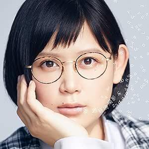 遊音倶楽部~2nd grade~(CD+DVD)