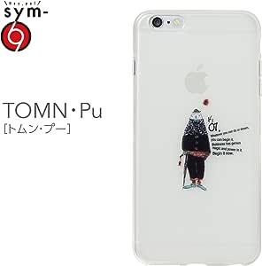 &y【sym】iPhone6Plus 5.5インチ ソフトTPUケース キャラクター IMD光沢印刷 TOMN・Pu(トムン・プー) 乳白クリア